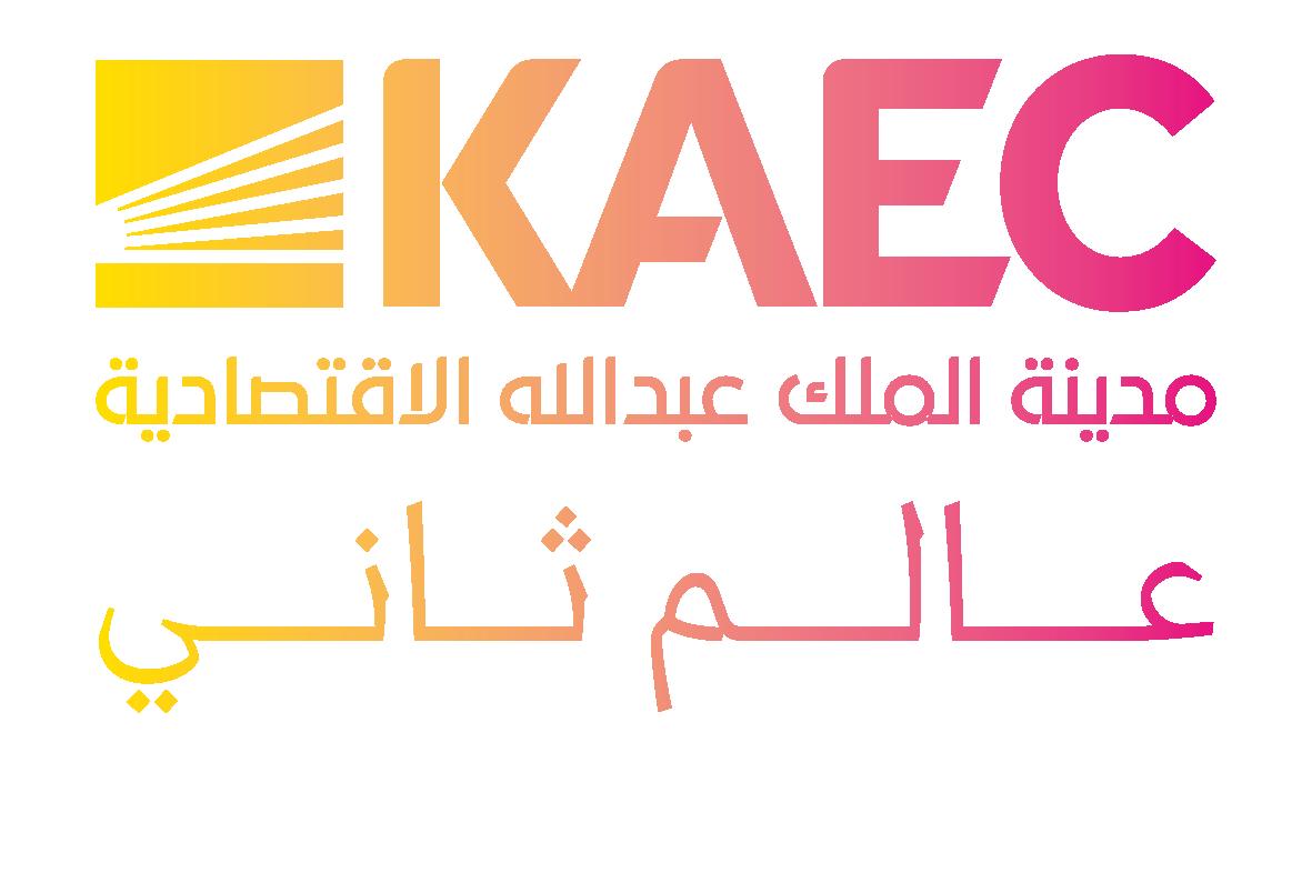 شركة اعمار في مدينة الملك عبد الله الأقتصادية